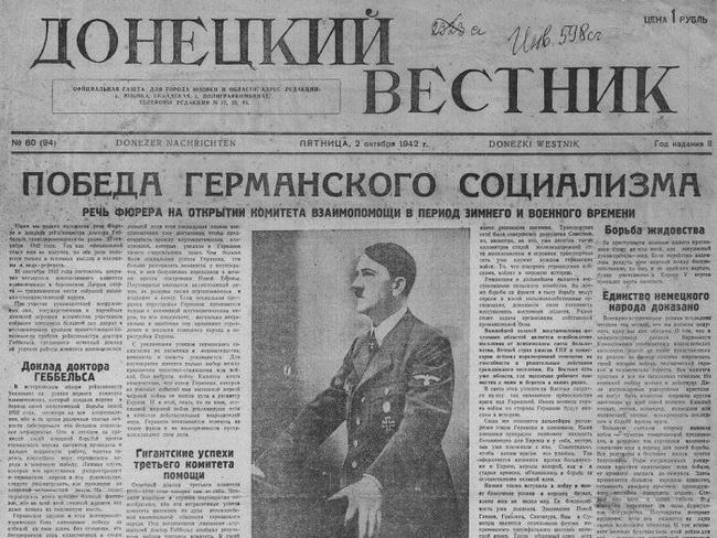 "Результат пошуку зображень за запитом ""україна між гітлером і сталіном"""