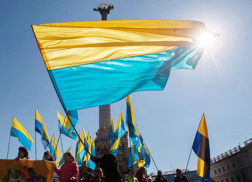 Сонячно-блакитний - прапор арійської України!