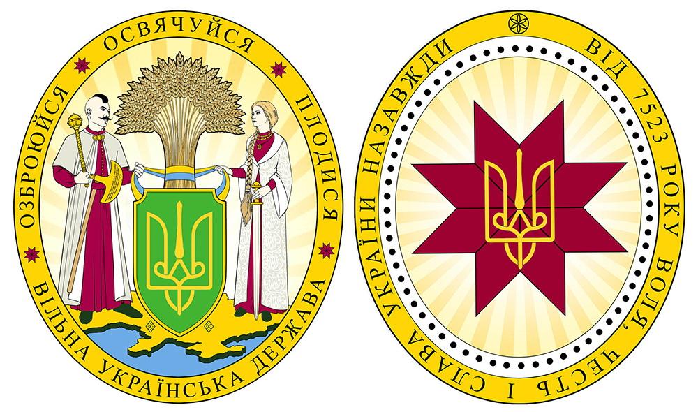 Великий герб Вільної Української Держави