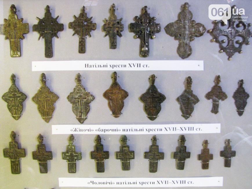 Найдавніші хрестики - виразно аріянські, сонячні, вишукано мистецькі
