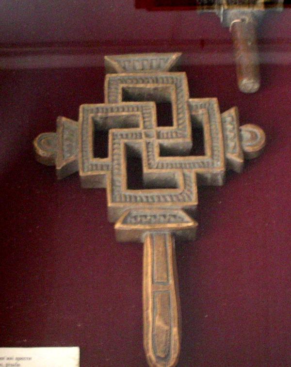 Арійський хрест
