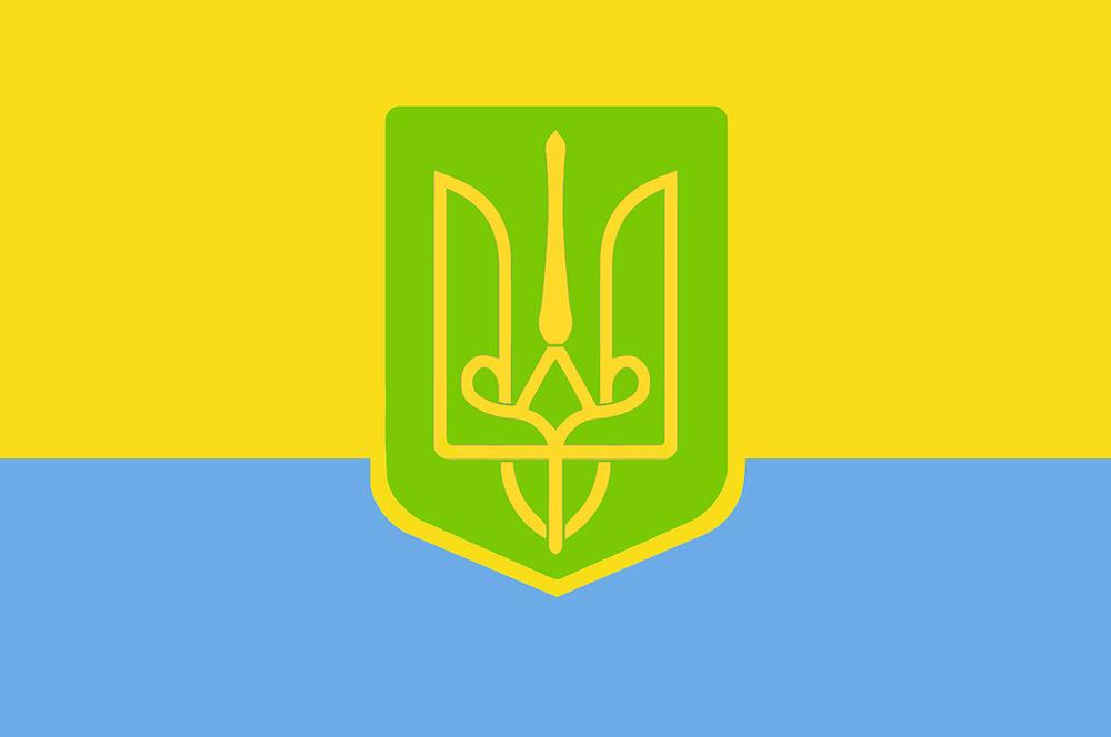 Динамічний сонячно-блакитний прапор з гербом Щастя