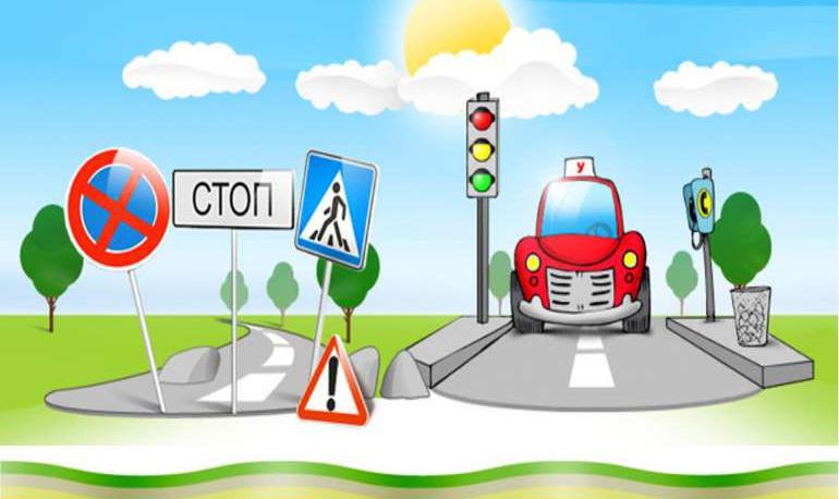 Закони дорожнього руху