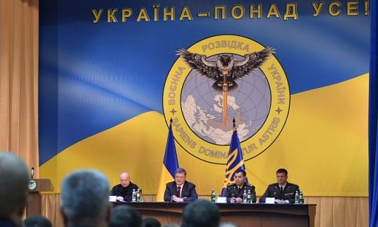 Герб воєнної розвідки України