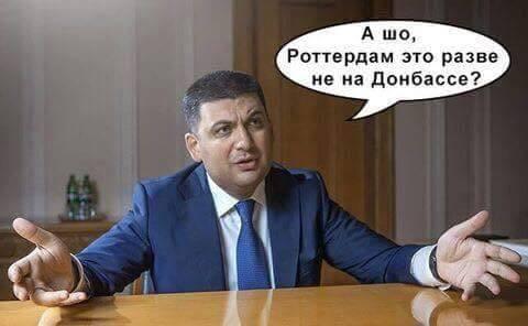 Долг украинцев за ЖКУ превышает 34,4 млрд гривен, - Госстат - Цензор.НЕТ 9937