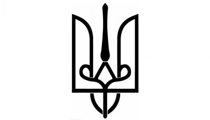 Щастя - герб держави Володимира Великого