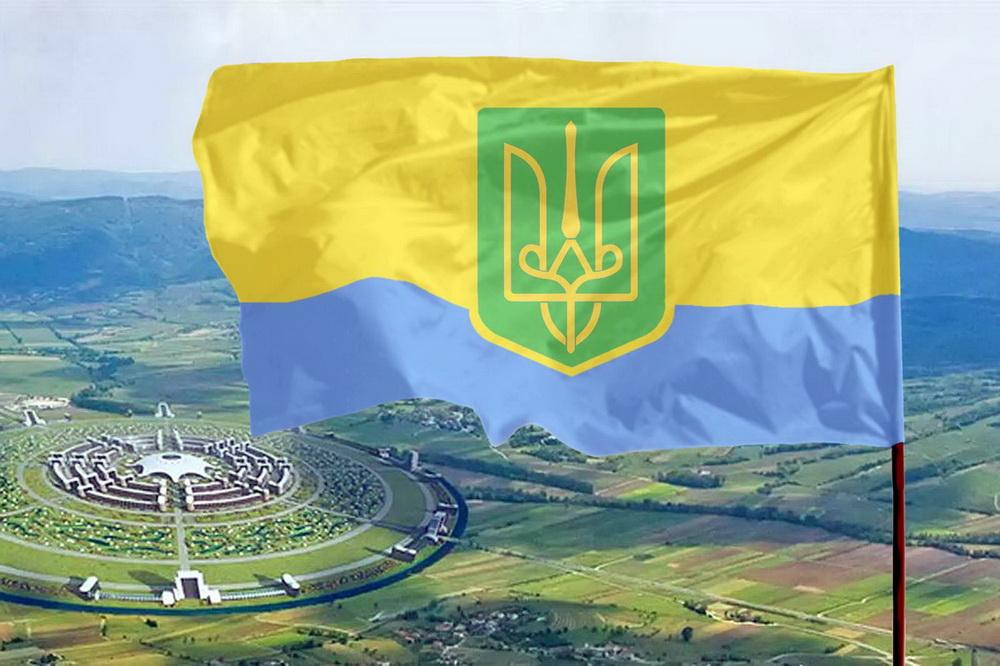 Прапор Грай-Воля з гербом Щастя