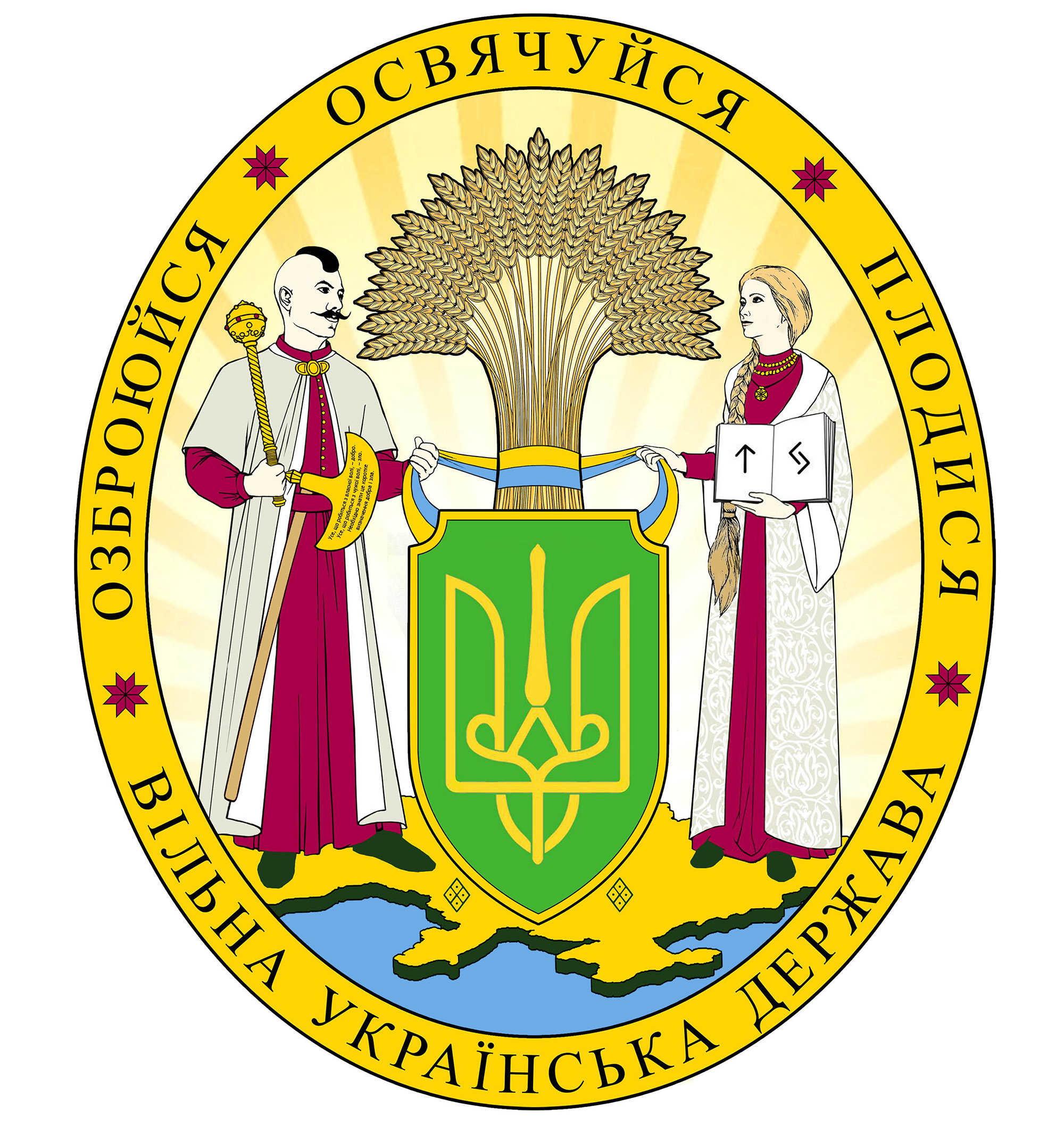 Украине не нужен большой герб, - историк-геральдист Гречило - Цензор.НЕТ 3732