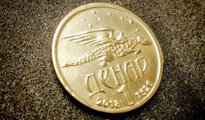 Карбований Ельфійський денар (аверс)