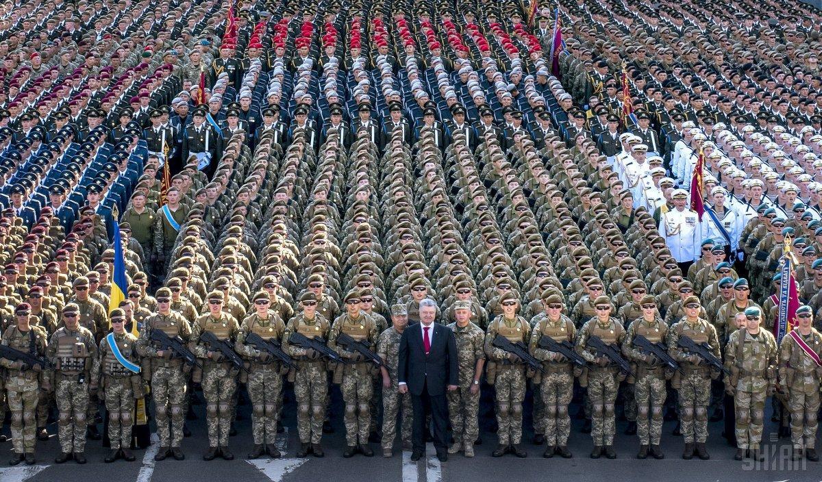 Підтримуймо нашу Армію і всіх, хто підтримує нашу Армію!