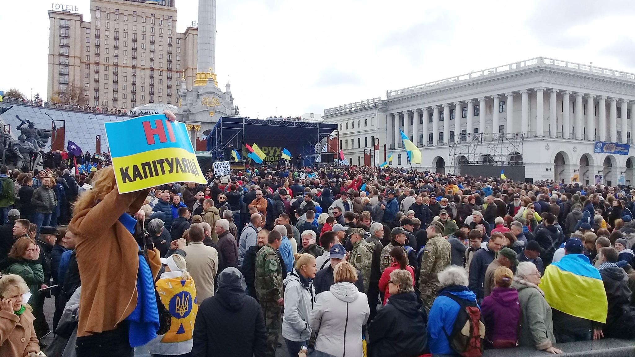 Майдан, Київ, 6 жовтня 2010, 12:40 (фото – Олена Білозерська)