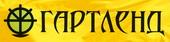 Логотип альманаху ГАРТЛЕНД