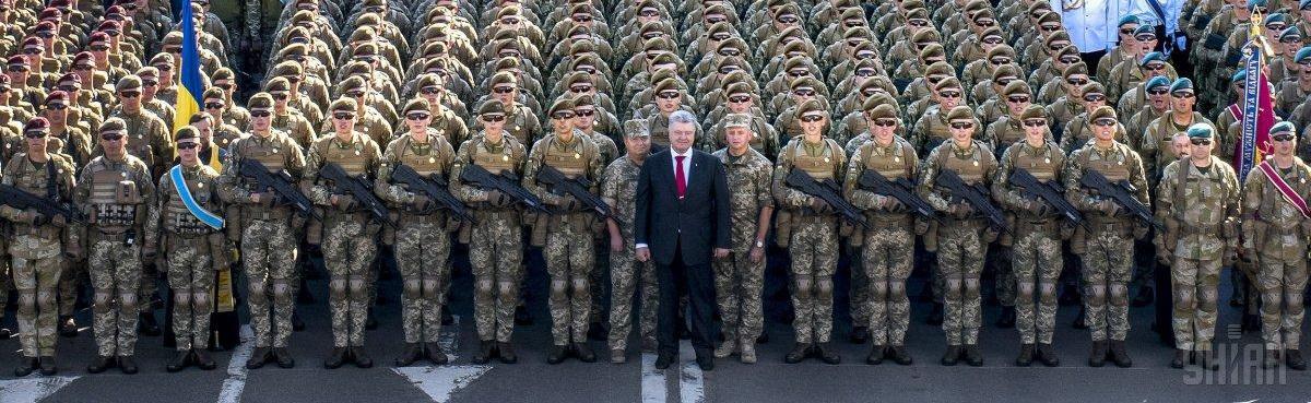 Порошенко і його армія