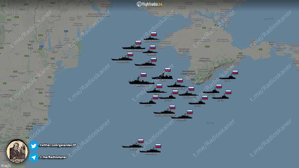 Російський флот у морі