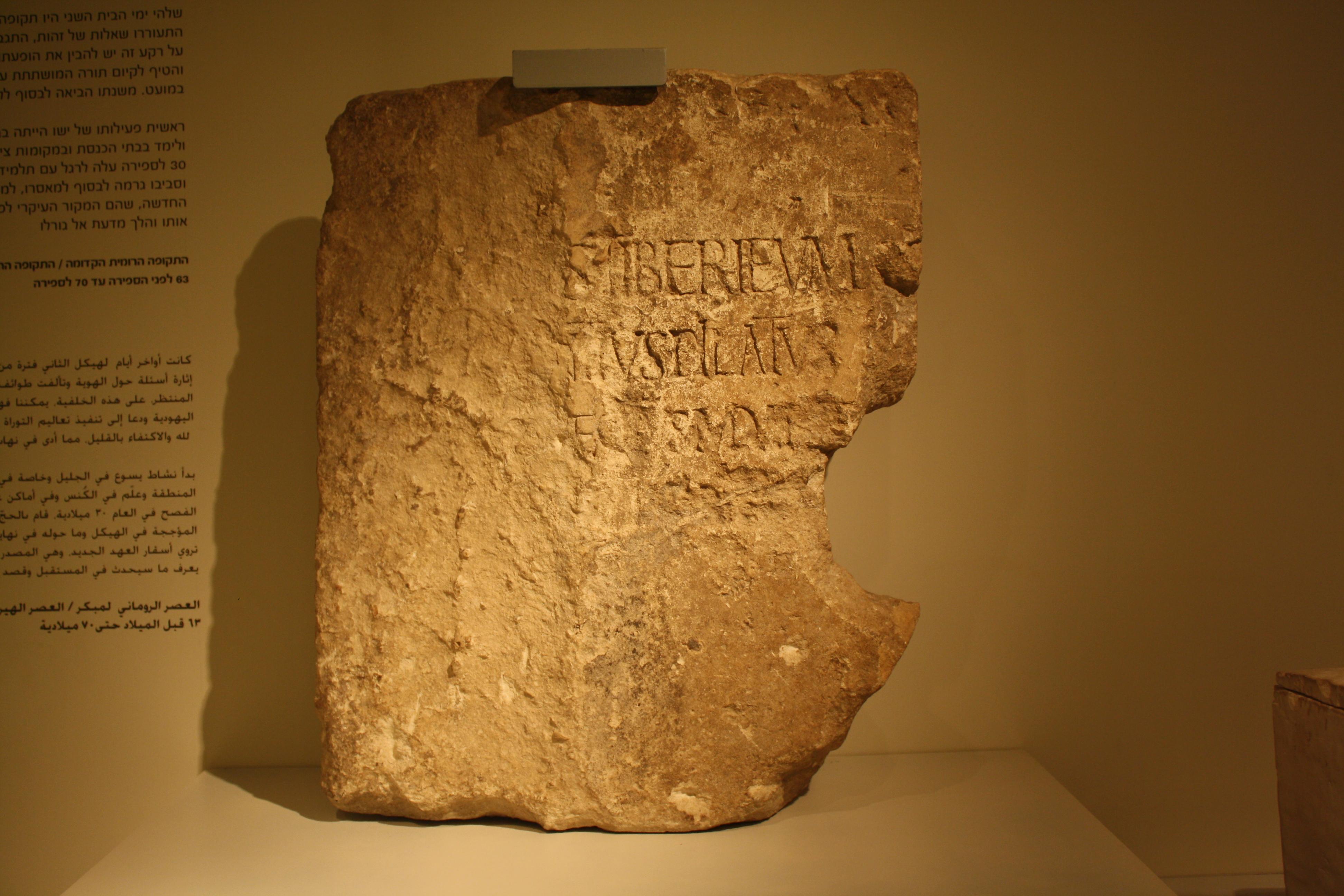 Плита з Кесарії - Камінь Пилата