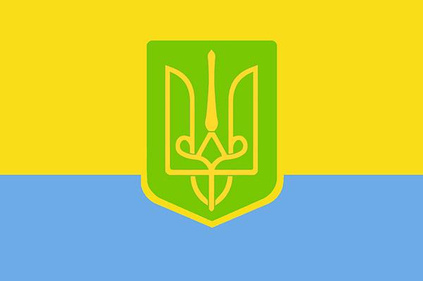 Прапор Вільної Української Республіки