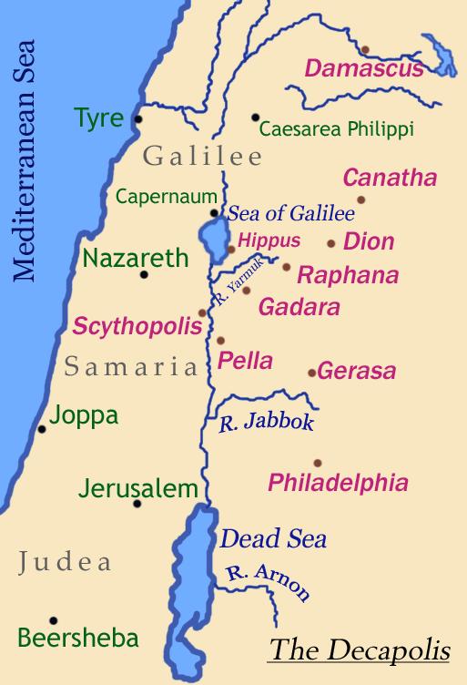 Декаполіс, тобто Десятимістя - Палестинська Скуфія (Скіфія)