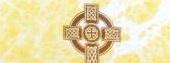Паперова книга «Євангеліє Ісуса Хреста»
